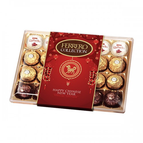 Ferrero Rocher Limited Edition Chinese New Year
