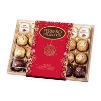 Ferrero Rocher Limited Edition Christmas