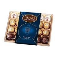 Ferrero Rocher Limited Edition Ramadan 600g