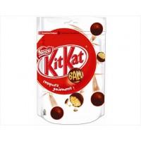 Nestle Kit Kat Ball 250g
