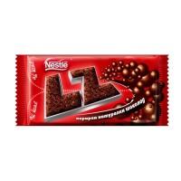 Nestle LZ Aero Chocolate Dark