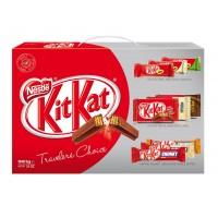 Nestle Kit Kat Briefcase 961g