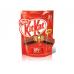 Nestle Kit Kat Mini Sharing Bag Shape 517g