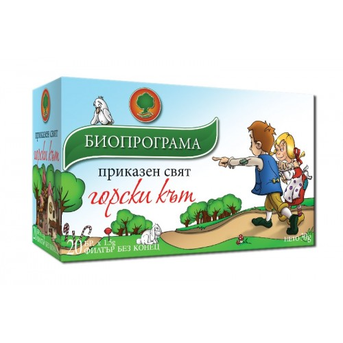 Bioprograma Forest Tea