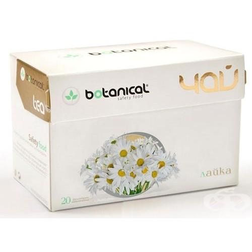 Botanical Chamomile Tea